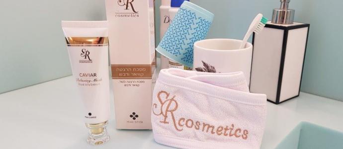 מסכת פנים הרגעה לעור קוויאר & דבש של אס אר קוסמטיקס  תכשיר נפלא    ליופי וטיפוח טבעיים